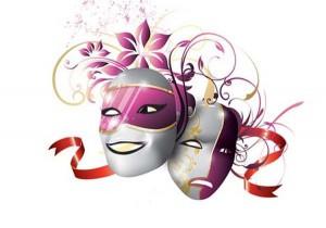 Афиша театров, стоимость билетов на 14 февраля День Святого Валентина