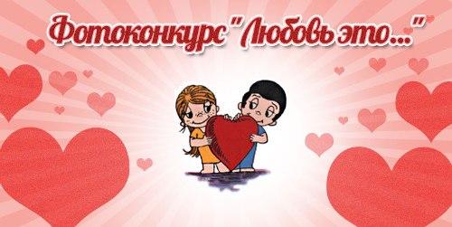 Где отметить День святого Валентина? LES Art Resort