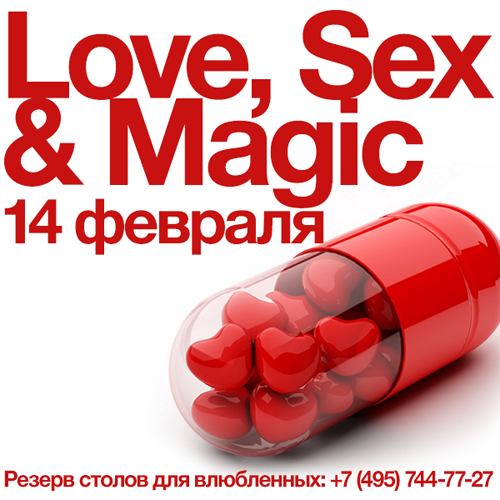 LOVE, SEX & MAGIC