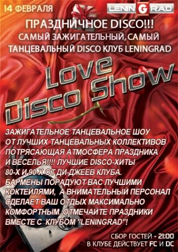 День святого Валентина в клубе LeninGrad