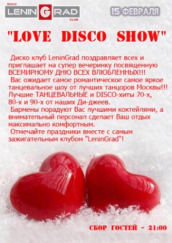 День святого Валентина в клубах Москвы