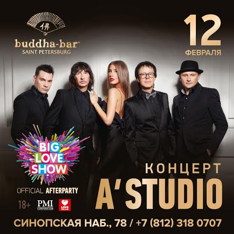 А'СТУДИО и афтепати «Big Love Show» в Buddha-Bar Saint Petersburg