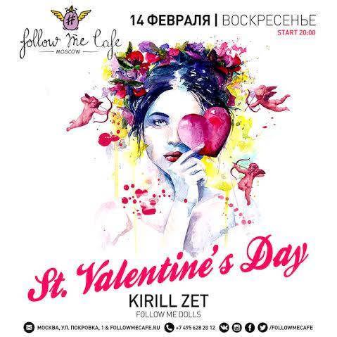 14 февраля, воскресенье, 20:00 @ Follow Me Cafe St. Velentine's Day