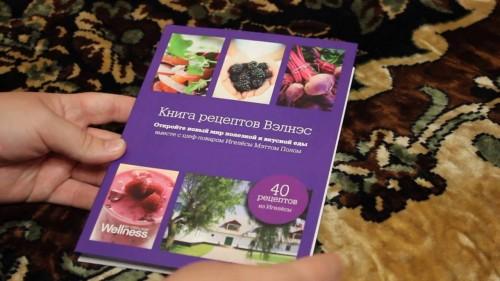 День святого Валентина 5 неудачных идей для подарка любимой поваренная книга