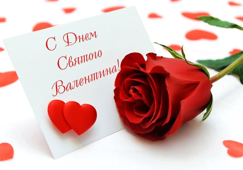 День всех влюбленных: праздничные моменты