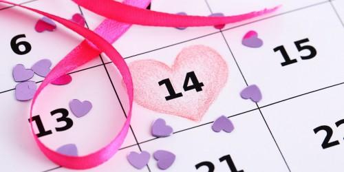 Отмечаем День святого Валентина романтично и незабываемо. Часть 1.2
