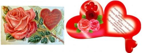 Все о валентинке и других символах Дня святого Валентина. Часть 1.2