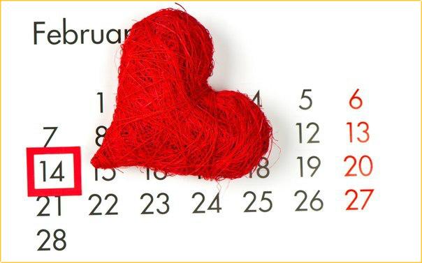 Вся правда о Дне святого Валентина.   Часть 3 — заключительная.